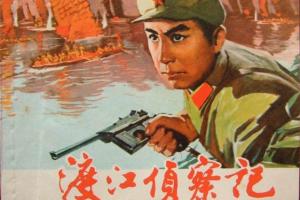解放军百万大军准备渡江南征,要对60万国军形成大包围