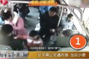 女子坐公交尿急,敲打车门要下车被车长拒绝,女子当场方便