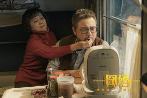 徐峥回应《囧妈》网上免费播出,称如愿以偿为人民服务,网友大赞
