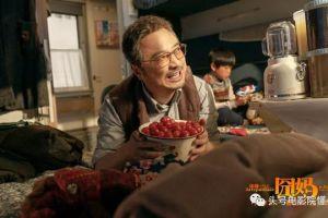 6.3亿花得值!全国网友五星预定,《囧妈》将成评分最高贺岁片?