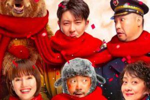 《囧妈》免费播出四方受益,影业却集体抵制,眼红还是正义?