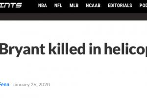 不止5人洛杉矶警方:科比失事直升机上共9人全部罹难