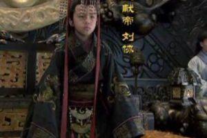 靠曹操女儿保命的亡国之君,行医办学,死后仍有帝王葬礼