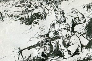 解放军10名战士坚决守住阵地,打退越军1个连毙敌51人