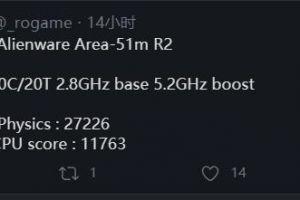 外星人Area-51mR2笔记本曝光:搭载桌面10核i9,可达5.2GHz