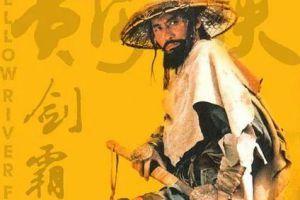李连杰拒绝出演男二号,张鑫炎换角后,依旧拍出了一部旷世武侠片