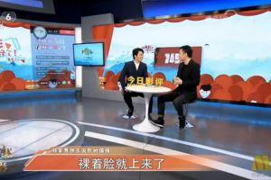 陆川夸王俊凯的表演,肯定会赢得掌声,还说这小孩挺刚的!