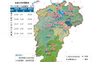江西5个水文站今日超警戒,鄱阳湖水文站星子站超警3.6米