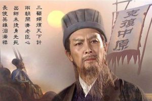 """诸葛亮为什么敢自称""""卧龙"""",龙在古代难道不是皇帝的象征吗?"""