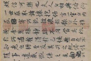 手机字帖|王羲之《兰亭序》高清版、分页版