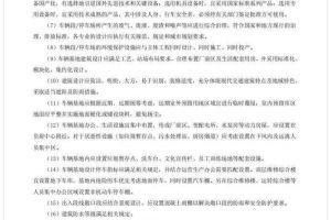 计划今年9月动工!广州地铁18号线北延段与22号线北延段来了