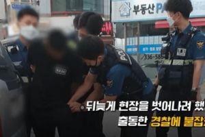 """美军上街抓人就揍,韩国百姓气炸了,押着""""美军""""在美使馆下跪"""