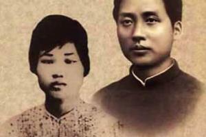 杨开慧书信1982年被发现,她对丈夫毛泽东这样说:我要吻他一百遍