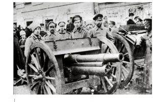 1917年俄国革命