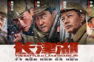 《长津湖》定档,8月12日全国上映