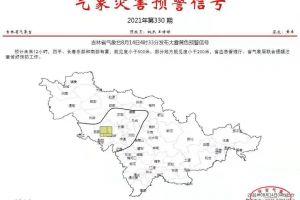 吉林省发布大雾黄色预警