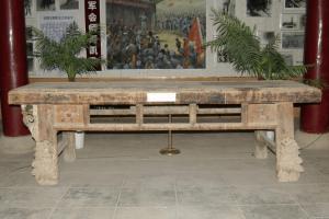 文物里的红色故事65丨红军总司令朱德用过的大供桌