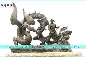 大禹治水主题文化雕塑——大禹治水是上古时期大禹治理大洪水的传说