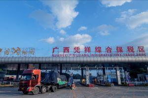 广西凭祥:优化口岸营商环境推动外贸高质量发展