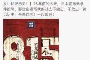 求生欲超强,赵薇对张哲瀚事件表态:铭记历史,吾辈自强!