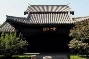 六字家训让琅琊王氏走出了92位宰相,成为历史上绝无仅有的家族