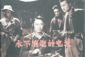 """【学习党史】谁是李白?潜伏十余年,他一直在敌人""""心脏""""里工作......"""